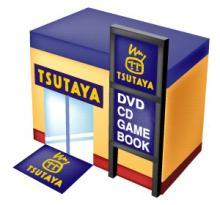 TSUTAYA×海外TVドラマ-TSUTAYA(DVD)