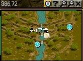 3-6-5 レッドアイ最前線基地7