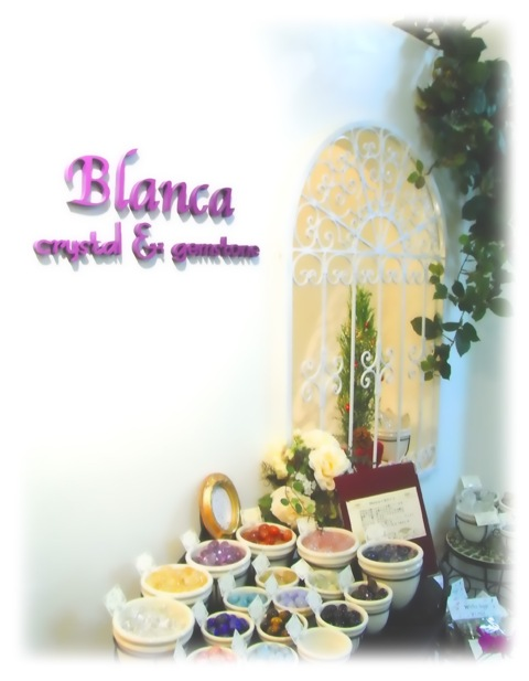 Blanca staff blog