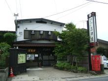 山形県の日本蕎麦3