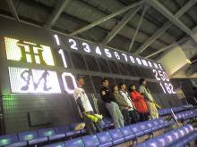 23-May-2006 M-T