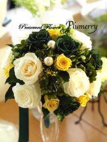 Plumerry(プルメリー)プリザーブドフラワースクール (千葉・浦安校)-エメラルド ブーケ