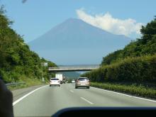 hujiyama