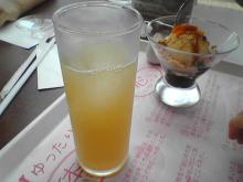 萬里茶房3