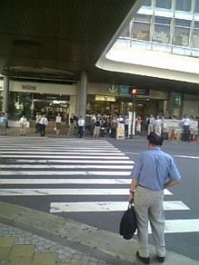 20km Station