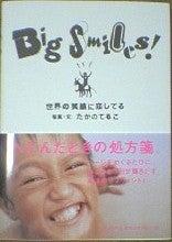 bigsmiles