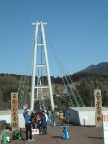 夢大橋(入口)