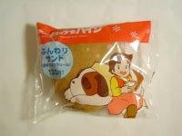 ふんわりサンド(濃厚ミルククリーム)