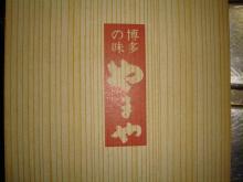 しらす明太丼3