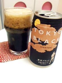 tokyoblack