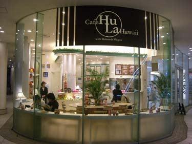 Cafe HuLa Hawaii