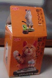 この箱だよ。