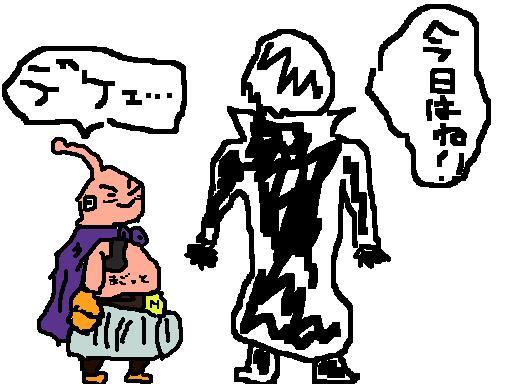 maggotblog-デカイよ夏海さん