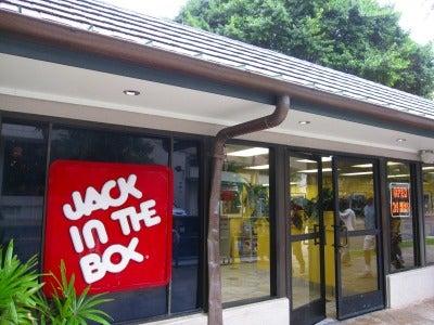 ジャックインザボックス JACK In...