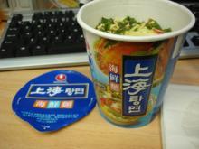 上海 海鮮ヌードル4