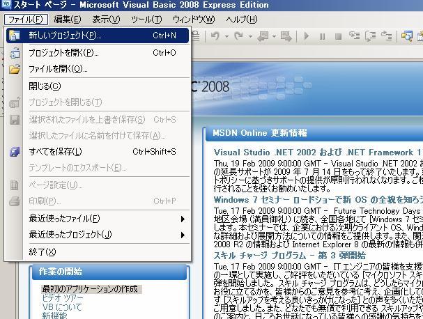 henyohenyo1のブログ-vb2008a0002