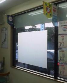 窓カンバン