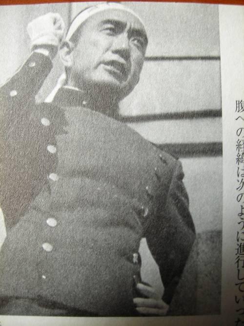 三島 由紀夫 の 生 首 写真