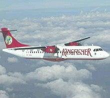 Flight Blogger Nippon 2011 0fficial Blog