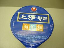 上海 海鮮ヌードル1