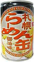 ラーメン缶:札幌しょうゆ味