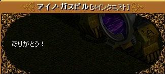 3-6-3 REDSTONEの完全体作り②19