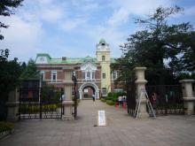 桜咲学園=牛久シャトー