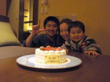 おかずブログ-5.誕生日おめでとう
