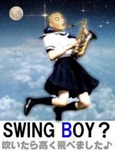 SWING BOY?
