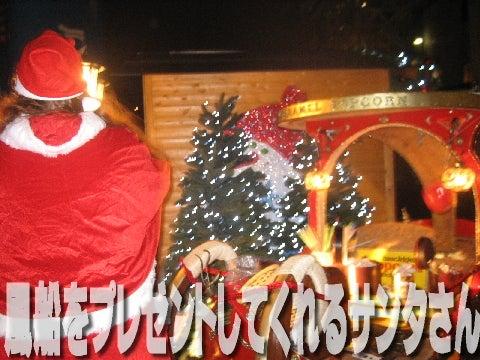 クリスマスマーケット 1-3