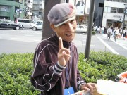 豊村さん(9・30・2005)