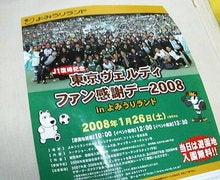 200712310304000.jpg