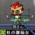 http://stat.ameba.jp/user_images/77/3b/10039496671_s.jpg