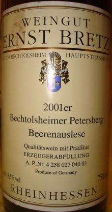 個人的ワインのブログ-Ernst Bretz Bechtolsheimer Petersberg BA 2001