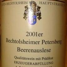 Ernst Bret…