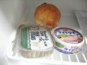 みっちゃんのアパート(冷蔵庫)