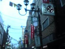 東十条商店街01