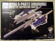 FF-X29A Gパーツ [フルドド]