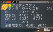 0524-5