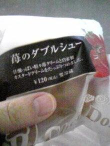 ヨウムのためちゃん日記-Image859.jpg