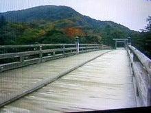 ☆keicoのBlogだょ☆-宇治橋.jpg
