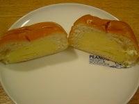 クリームパン(九十九堂本舗)2