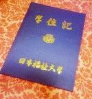 20080329164130.jpg