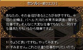 4月12日 未完の任務①7