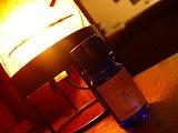 aromaric oil 水