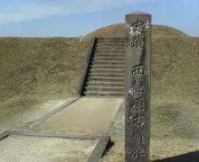 西都原古墳群1