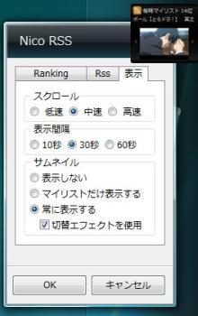 デスクトップガジェット活用術-デスクトップガジェット