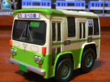 Osaka-bus