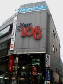 20061217125009.jpg