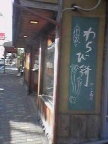 kosuzu1
